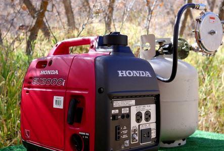 Propane Generator Honda